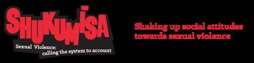 Shukumisa Logo